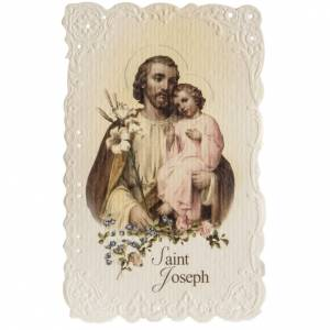 Holy cards: Saint Joseph holy card with prayer in ENGLISH
