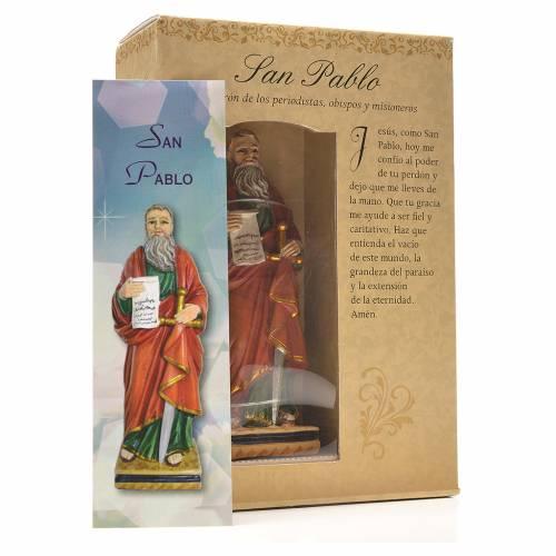 Saint Paul 12cm image et prière en Espagnol s3