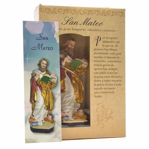 San Matteo 12 cm con immaginetta PREGHIERA SPAGNOLO s3