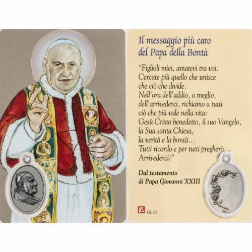 Santino Papa Giovanni XXIII plastificato con preghiera s1