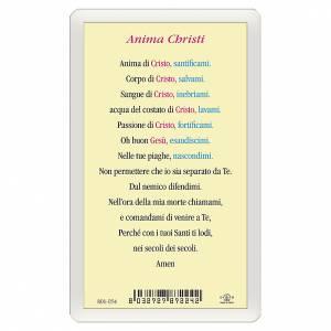 Santino Sacro Cuore di Gesù Anima Christi ITA 10x5 s2