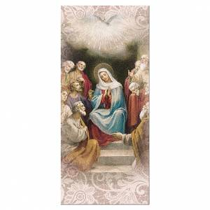 Segnalibro: Segnalibro carta perlata Pentecoste Inno Spirito Santo 15x5 cm ITA