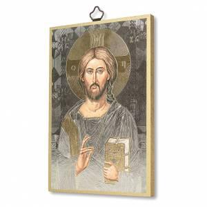 Quadri, stampe, codici miniati: Stampa su legno Icona del Gesù Pantocratore
