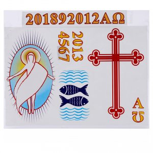 Candles, large candles: Stickers for Paschal candle, set D.