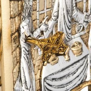 Tabernacle laiton fondu Souper à Emmaus s8