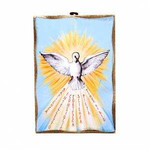 Tableaux Communion, Confirmation, petite taille s2