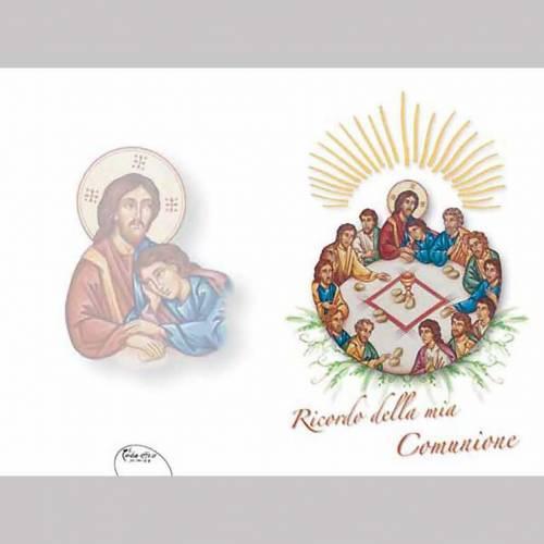 Tarjeta de felicitación primera comunión Jesús Última Cena s1