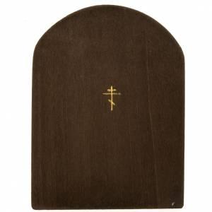 Transfiguration miniature icon s3