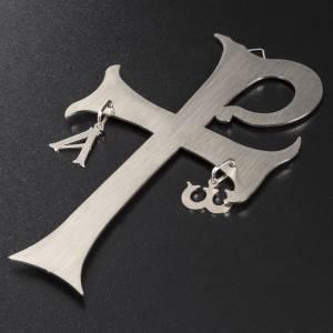 Metal Crucifixes: Wall Aquileia cross in steel
