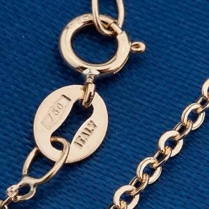 Anhänger, Kreuze, Broschen: Wunder-Maria Halskette Gold 750/00 - 1,30 Gramm