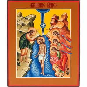 Ícono ruso, Bautismo de Jesús 15x18 cm s1