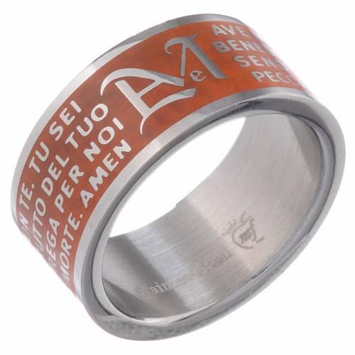 Anello Ave Maria INOX LUX Arancio s1