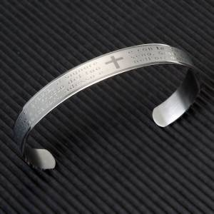 Sonstige Armbände: Armband Gebet Edelstahl