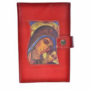 Bible cover reader edition, burgundy leather Our Lady of Kiko s1