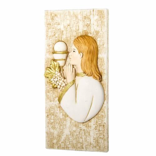 Cadre Fille Communion 5x10cm s1