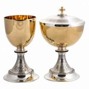 Calice 13,5 cm et ciboire 16 cm laiton symbole Eucharistie s2