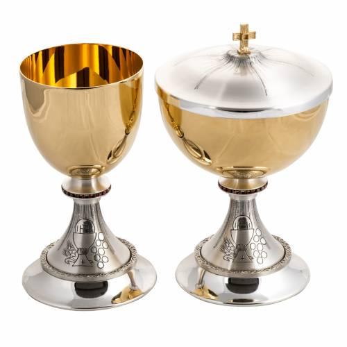 Calice 17 cm et ciboire 20 cm laiton symbole Eucharistie s1