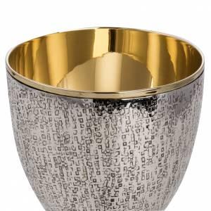 Calici Pissidi Patene metallo: Calice mod. San Francesco