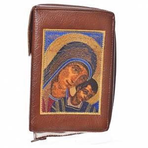 Catholic Bible covers: Catholic Bible Anglicized cover in bonded leather, Virgin Mary of Kiko