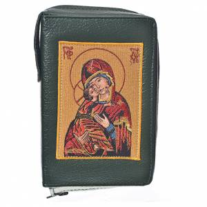 Catholic Bible covers: Catholic Bible Anglicized cover in green bonded leather, Our Lady and baby Jesus image