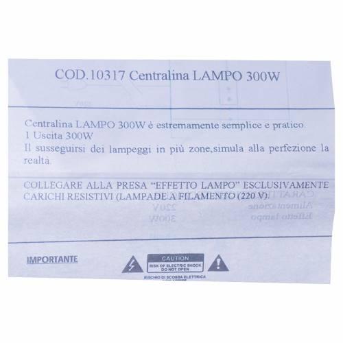 Centralina presepe LAMPO 300W s4