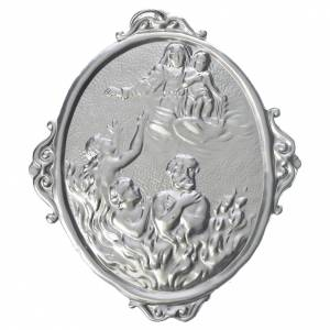 Confraternity Medal, Souls in Purgatory with Our Lady s1