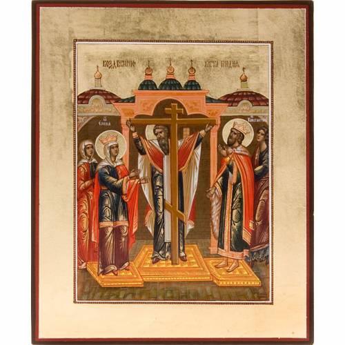 Ícono de la Exaltación de la Cruz con marco 22x27 s1