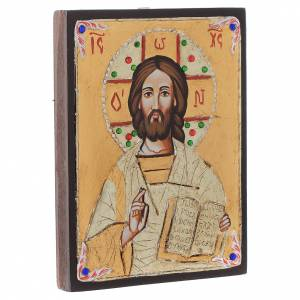 Icónos Pintados Rumania: Ícono Rumania Cristo Pantocrátor