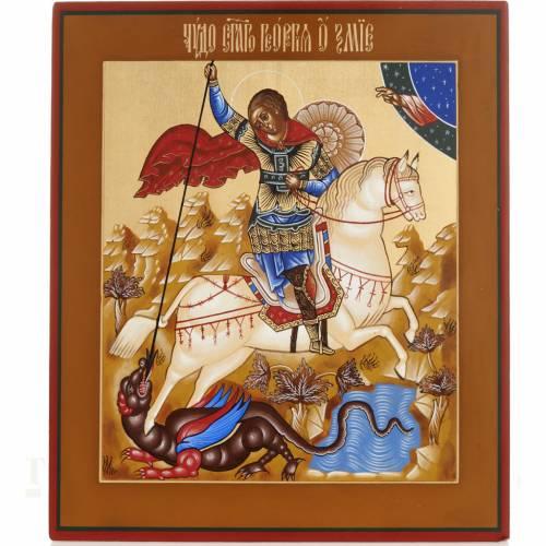 Ícono Rusia San Jorge 26x31 pintada s1