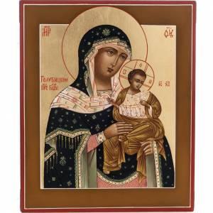 Ícono Rusia Virgen con paloma 27x22 s1