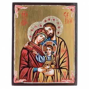 Icónos Pintados Rumania: Ícono Sagrada Familia Rumania