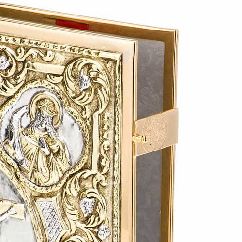 Copri lezionario evangelario ottone dorato s3