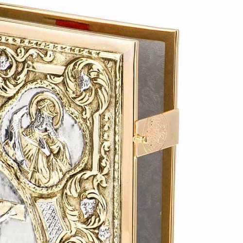 Couverture pour lectionnaire évangéliaire laiton doré s3