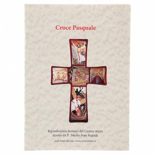 Croce della Passione di Gesù Padre Rupnik 10x15 s3