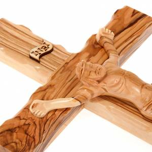 Cross in Holy Land olive wood with wavy edges s3
