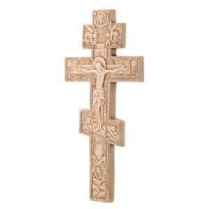 Crucifix byzantin couleur ivoire s2