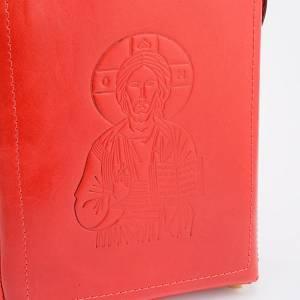 Custode Bible de Jérusalem édition étude s6
