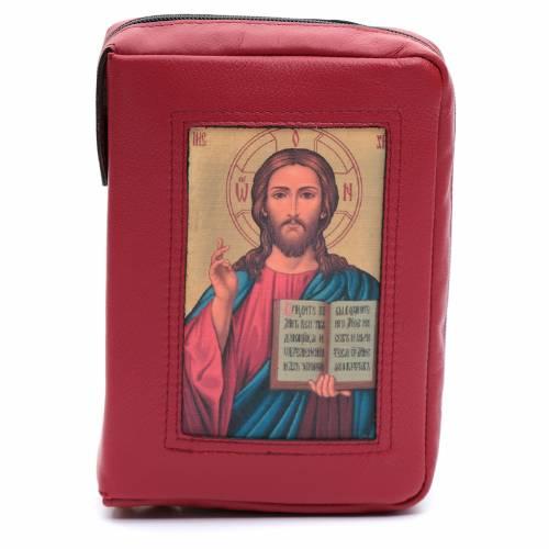 Custodia Bibbia Gerusalemme pelle rossa Pantocratore zip s1