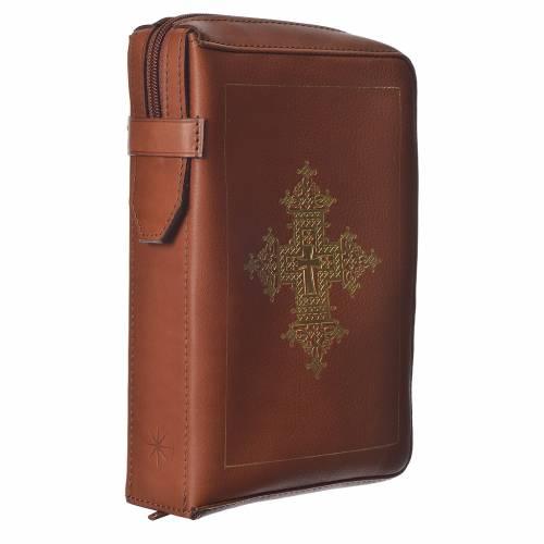Custodia lit. ore 4 vol. croce oro marrone Bethléem s3