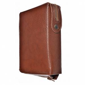 Daily Prayer covers: Daily prayer cover bonded leather, Our Lady of the Tenderness