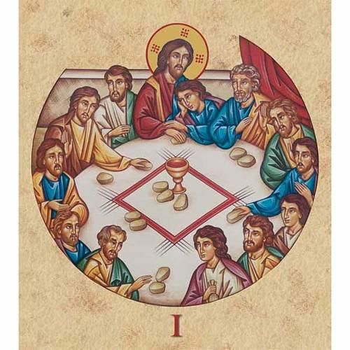 Estampa Vía Crucis 15 estaciones s1