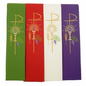 Etole liturgique symboles eucharistiques polyester s1