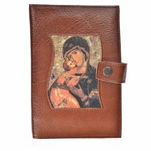Funda Biblia CEE grande Virgen María simil cuero marrón s1