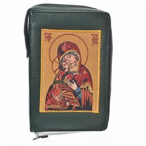 Fundas Biblia de Jerusalén Letra Grande: Funda Biblia Jerusalén Letras Grandes ESPAÑA verde simil cuero Virgen María