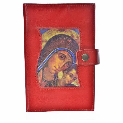 Funda Biblia Jerusalén Nueva Ed. cuero burdeos Virgen s1