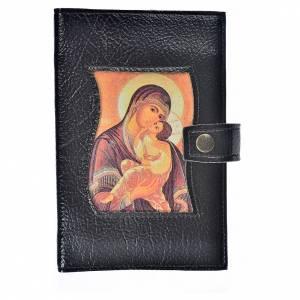 Funda Biblia Jerusalén Nueva Ed. simil cuero Virgen Ternura s1