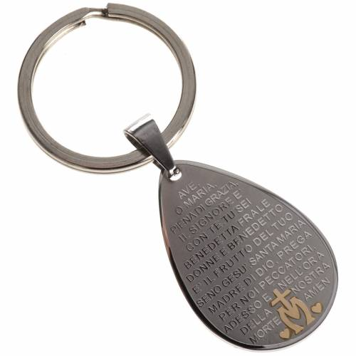 Hail Mary prayer key ring drop shaped s1