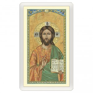 Holy cards: Holy card, Christ Pantocrator, The Greatest Commandment ITA 10x5 cm