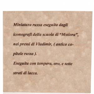 Icona croce Mstiora cm 9 s4