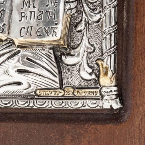 Icona Gesù Pantocratore riza argento 950 s3